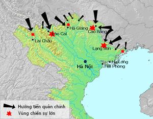 300px-Chiến_tranh_biên_giới_Việt-Trung