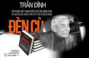 DenCu 2