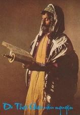 300px-YemeniJew1914